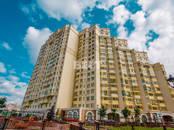 Квартиры,  Москва Университет, цена 46 750 000 рублей, Фото