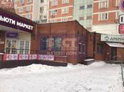Офисы,  Москва Братиславская, цена 350 000 рублей/мес., Фото
