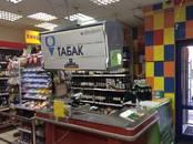 Офисы,  Москва Первомайская, цена 200 600 рублей/мес., Фото