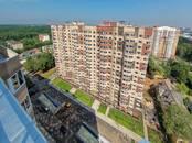 Квартиры,  Московская область Красногорск, цена 3 000 000 рублей, Фото