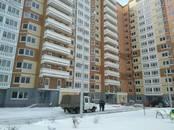 Квартиры,  Московская область Домодедово, цена 3 300 000 рублей, Фото