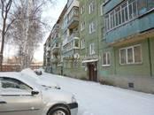 Квартиры,  Новосибирская область Новосибирск, цена 2 495 000 рублей, Фото