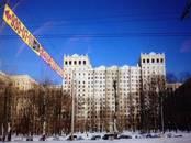 Квартиры,  Москва Университет, цена 13 900 000 рублей, Фото