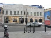 Здания и комплексы,  Москва Китай-город, цена 739 800 рублей/мес., Фото