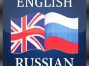 Переводы текстов Английский, цена 250 рублей, Фото