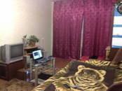 Квартиры,  Мурманская область Мурманск, цена 1 300 000 рублей, Фото
