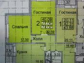 Квартиры,  Московская область Щелково, цена 6 100 000 рублей, Фото