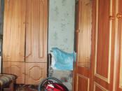 Дома, хозяйства Крым, цена 1 590 000 рублей, Фото