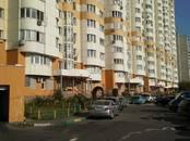 Квартиры,  Москва Другое, цена 8 990 000 рублей, Фото