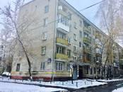 Квартиры,  Москва Перово, цена 4 750 000 рублей, Фото
