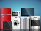 Бытовая техника,  Кухонная техника Холодильники, цена 1 000 рублей, Фото