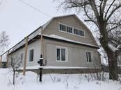 Дома, хозяйства,  Тульскаяобласть Другое, цена 3 200 000 рублей, Фото