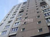 Квартиры,  Москва Аннино, цена 6 450 000 рублей, Фото
