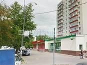 Здания и комплексы,  Москва Юго-Западная, цена 100 800 000 рублей, Фото