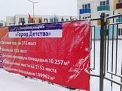 Квартиры,  Ленинградская область Гатчинский район, цена 1 890 000 рублей, Фото