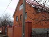 Дома, хозяйства,  Ростовскаяобласть Другое, цена 6 000 000 рублей, Фото