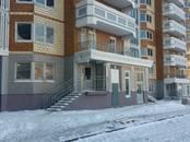 Квартиры,  Московская область Домодедово, цена 2 550 000 рублей, Фото
