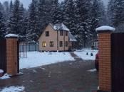 Дома, хозяйства,  Московская область Можайский район, цена 4 200 000 рублей, Фото