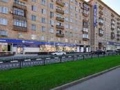 Магазины,  Москва Университет, цена 69 029 200 рублей, Фото