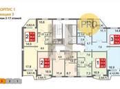 Квартиры,  Москва Текстильщики, цена 5 710 000 рублей, Фото