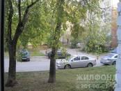 Квартиры,  Новосибирская область Новосибирск, цена 1 250 000 рублей, Фото
