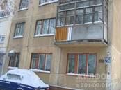 Квартиры,  Новосибирская область Новосибирск, цена 2 367 000 рублей, Фото