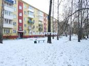 Квартиры,  Новосибирская область Новосибирск, цена 2 555 000 рублей, Фото