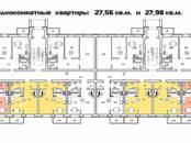 Квартиры,  Тверскаяобласть Другое, цена 990 000 рублей, Фото