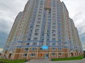 Другое,  Москва Бунинская аллея, цена 13 500 000 рублей, Фото