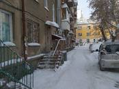 Квартиры,  Новосибирская область Новосибирск, цена 3 500 000 рублей, Фото