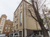 Офисы,  Москва Курская, цена 250 000 000 рублей, Фото