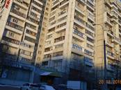 Квартиры,  Москва Бульвар Рокоссовского, цена 13 900 000 рублей, Фото