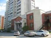 Офисы,  Свердловскаяобласть Екатеринбург, цена 19 260 рублей/мес., Фото
