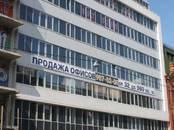 Офисы,  Санкт-Петербург Василеостровская, цена 6 817 000 рублей, Фото