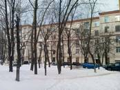 Квартиры,  Москва Коломенская, цена 9 300 000 рублей, Фото