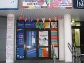 Офисы,  Свердловскаяобласть Екатеринбург, цена 91 800 рублей/мес., Фото