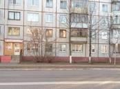 Квартиры,  Брянская область Брянск, цена 5 000 рублей/мес., Фото