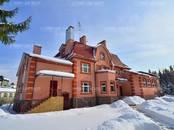 Дома, хозяйства,  Московская область Истринский район, цена 70 935 360 рублей, Фото