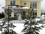 Дома, хозяйства,  Московская область Киевское ш., цена 25 920 000 рублей, Фото