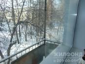 Квартиры,  Новосибирская область Искитим, цена 1 300 000 рублей, Фото