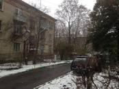 Квартиры,  Московская область Лыткарино, цена 2 000 000 рублей, Фото