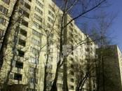 Квартиры,  Москва Кантемировская, цена 2 050 000 рублей, Фото