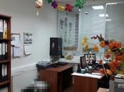 Офисы,  Москва Парк культуры, цена 540 000 рублей/мес., Фото