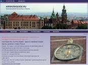 Туризм Разное, цена 95 рублей, Фото