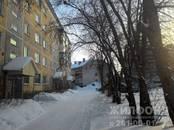 Квартиры,  Новосибирская область Искитим, цена 1 090 000 рублей, Фото