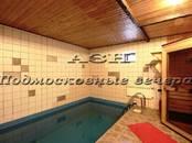 Дома, хозяйства,  Московская область Химки, цена 95 000 000 рублей, Фото