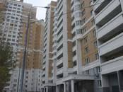 Квартиры,  Москва Молодежная, цена 13 700 000 рублей, Фото