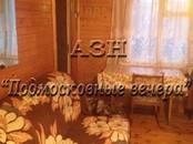 Дачи и огороды,  Московская область Варшавское ш., цена 1 800 000 рублей, Фото