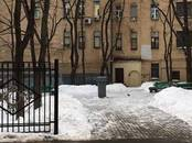 Офисы,  Москва Смоленская, цена 32 000 000 рублей, Фото