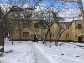 Квартиры,  Московская область Коломна, цена 1 900 000 рублей, Фото